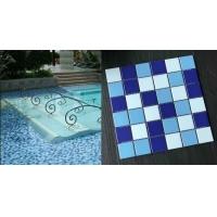 现货供应 陶瓷马赛克  蓝色游泳池马赛克 泳池马赛克拼图