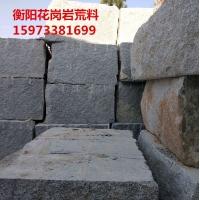 湖南装饰石材 加工石材荒料  衡阳芝麻灰花岗岩矿山