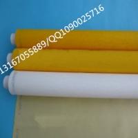优质150目59T55线印花网涤纶印刷网