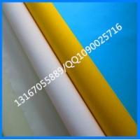 供应加厚-77T/195目-55线加厚网纱 玻璃印刷丝网
