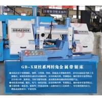GB4230X可调角度金属带锯床 锯架可手动旋转0-45度