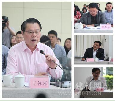 中央统战部副部长、全国工商联 党组书记徐乐江一行莅临商会调研指导