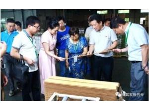 厉害了华宇|笋竹产业高峰论坛领导和嘉宾莅临华宇集团·爱其家地板工厂