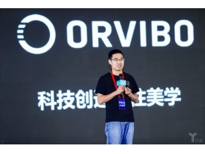 欧瑞博获2018中国家居家装产业创新奖