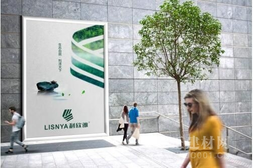 新形象·新征程:利欣雅全新品牌LOGO解读