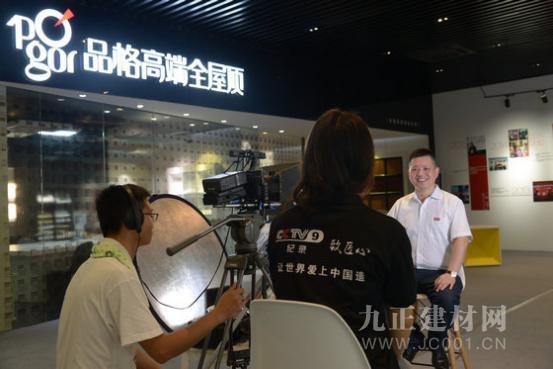 品格吊顶央视纪录片全国开播 匠心智造为中国智造代言!