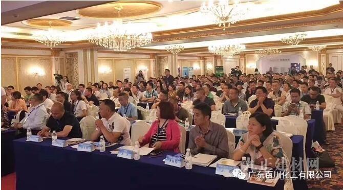 """百川智能助力""""油改水""""绿色涂装产业峰会"""
