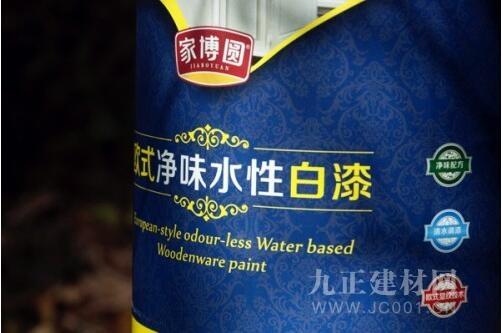 衢州消费者环保意识强 家装偏好用水漆