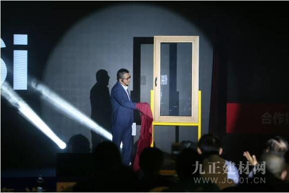 2018年度海鹰门窗新品发布会在南京成功举办