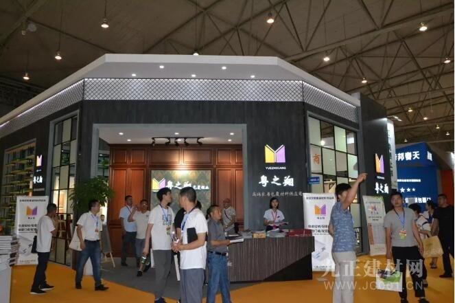 高端家具包覆材料供应商 粤之翔华丽亮相第19届成都家具展