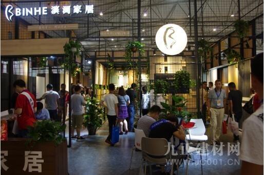 专业OEM定制企业 滨河家居华丽亮相第19届成都家具展
