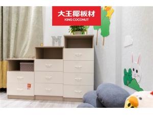 2018中国板材十大品牌大王椰板材:争做大自然的搬运工