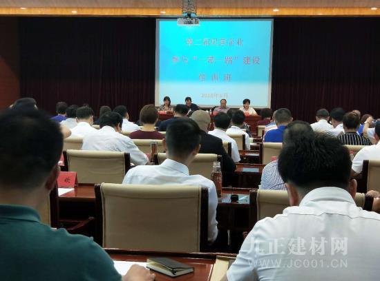 """民营企业参与""""一带一路""""建设培训班在京举行,蓝天豚硅藻泥受邀出席"""
