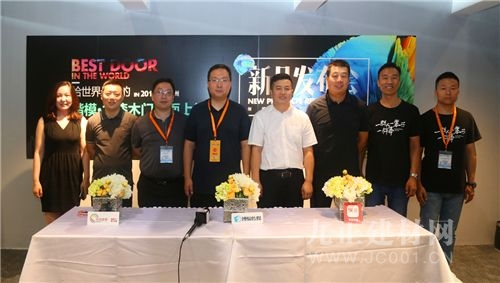 楷模集团2018新品发布会于中国建博会(广州)成功举办