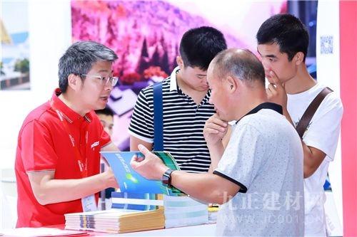 汉能首次亮相2018广州建博会 赋能建筑建材产业转型升级