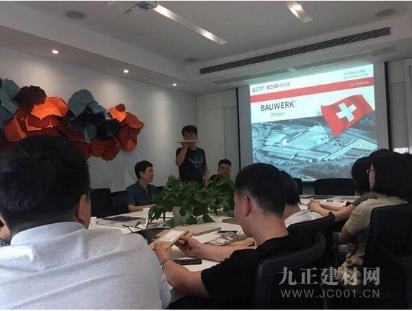 德合家欧洲高端进口地板 荣幸受邀前往梁志天北京公司开展推介活动