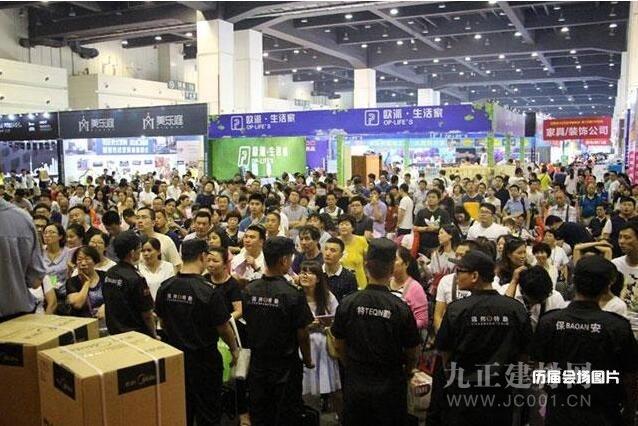 德合家欧洲进口地板首次亮相郑州安团家博会
