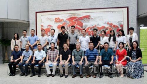 家装防水材料品牌卓众之众助力深圳市防水技术交流会
