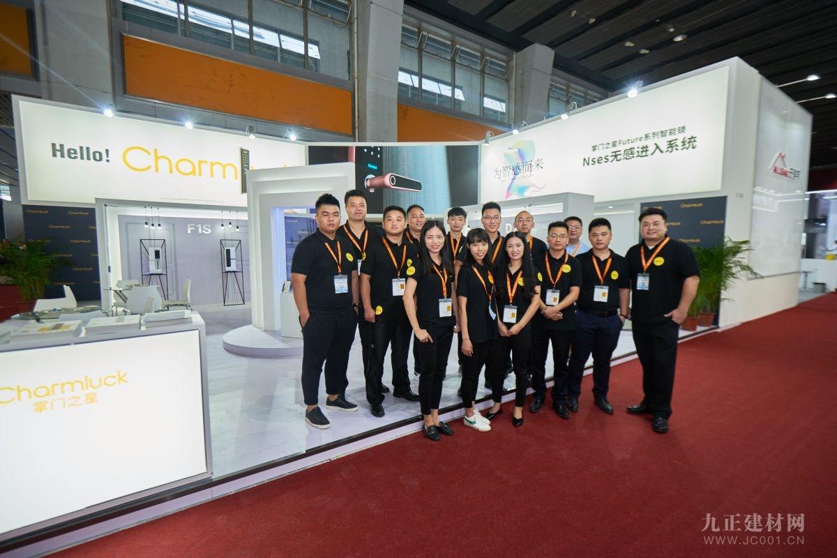 掌门之星无感进入系统概念广州建博会首发,高科技消费新体验