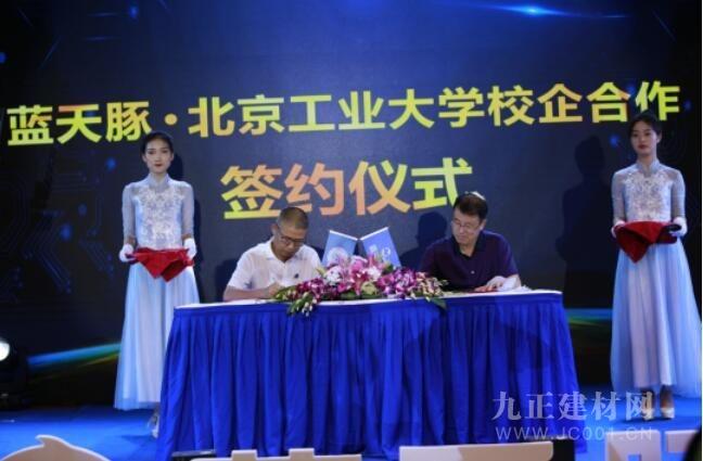 蓝天豚与北京工业大学签署合作协议,硅藻材料技术创新换发新活力