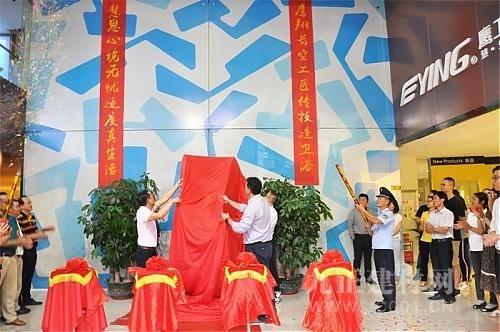 致敬匠心,迎风腾飞 | 鹰卫浴大型艺术陶瓷揭幕仪式