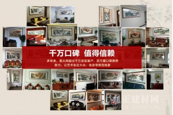 客厅沙发背景墙装饰画选择攻略,有格调的家就需要细心装扮