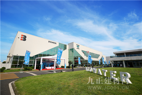 怡口净水器品牌新厂开业典礼圆满落幕 以雄厚实力传承未来