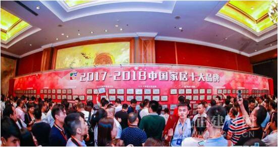 """2017-2018中国家居十大品牌发布 富得利蝉联""""十大地板品牌"""""""