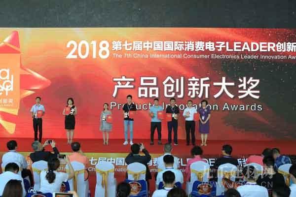 2018青博会:统帅热水器LES40H-LX(U1)斩获产品创新奖