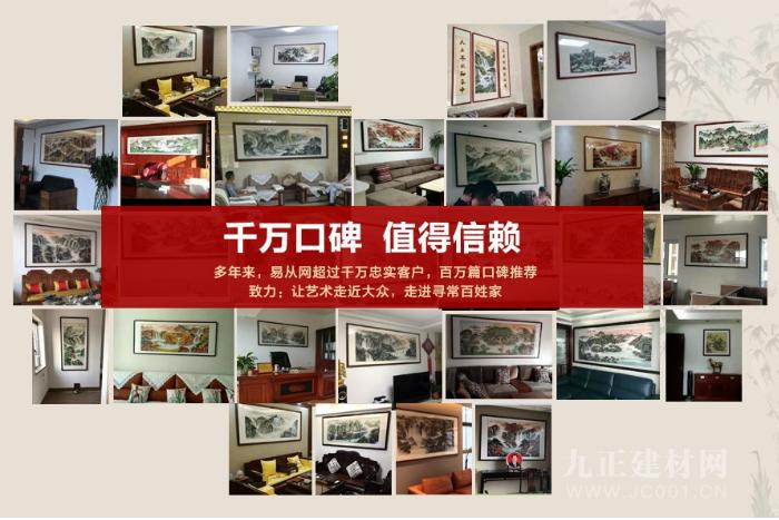 丰富多彩的客厅背景墙装饰画,这五款国画可收藏