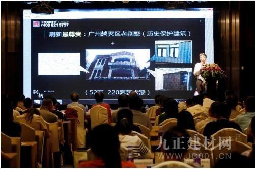 """立邦荣登上海化建TOP10品牌榜""""2018年度建筑涂料十大领军品牌"""""""