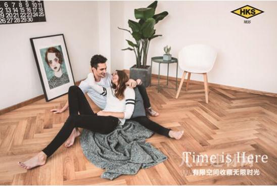 百年地板品牌抢占消费升级先机,HKS发力中国市场