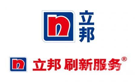 logo logo 标志 设计 矢量 矢量图 素材 图标 447_275