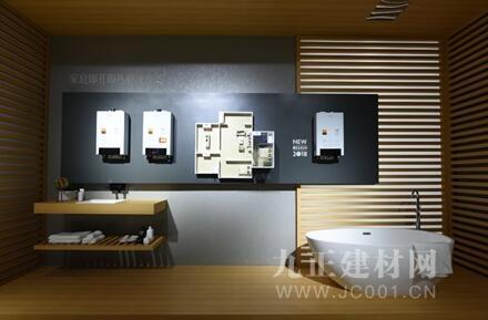 方太新品燃气热水器JSQ31-X1601试用,获用户一致好评