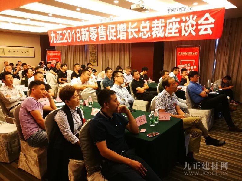 10余家南京建材家居品牌工厂签约九正  智慧营销系统助力招商养商育商更简单!