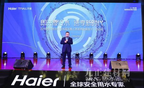 聚焦三类新用户人群,海尔联合天猫推出全新一代即速洗型电热水器