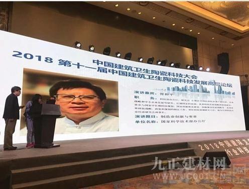 """揽获金奖丨金柏丽雅卫浴获中国建材""""精英杯""""产品质量奖"""