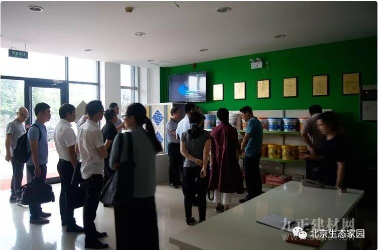 北京生态家园:热烈欢迎长阳县领导莅临集团总部指导工作