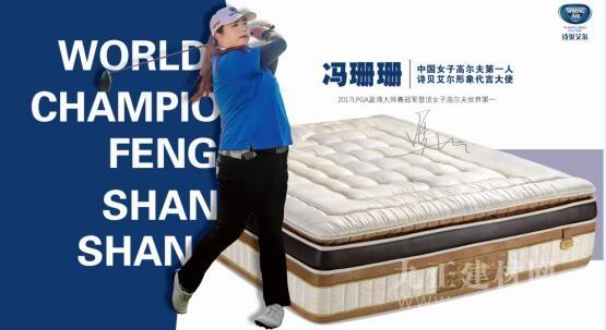上海首届LPGA震撼来袭,Spring Air代言人冯珊珊重磅出击