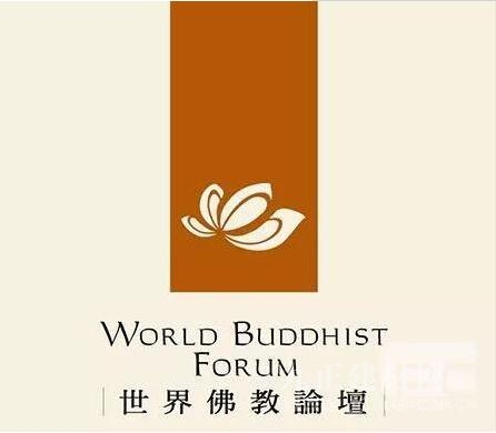第五届世界佛教论坛在莆召开 三棵树助力又一世界级盛事