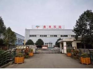 专访泰来木业王董:睿智木业人,情怀企业家!