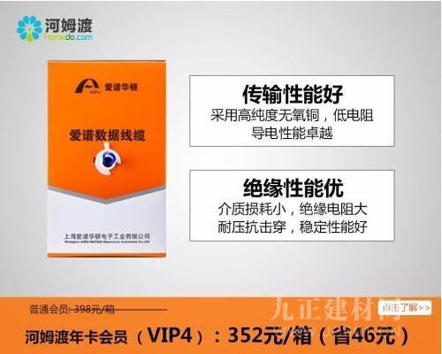 河姆渡曝光VIP年卡会员隐藏福利,一年9999元能省140000?