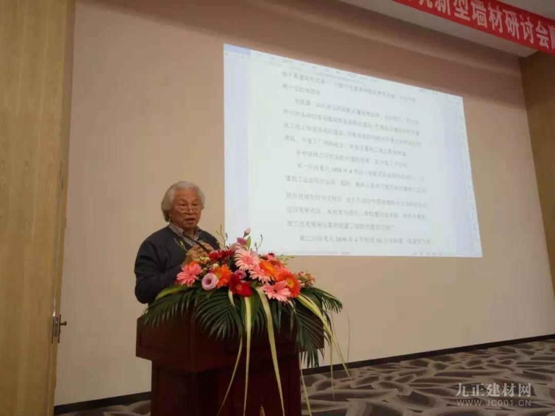 韦延年教授——装配式建筑及装配式墙板在建筑中的应用