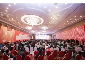 行业先锋,圣和地板亮相 2018中国供暖大会