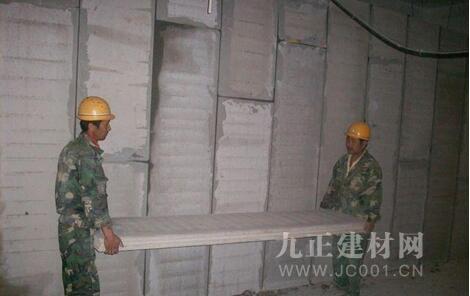 四川中墙轻质隔墙板安装流程规范