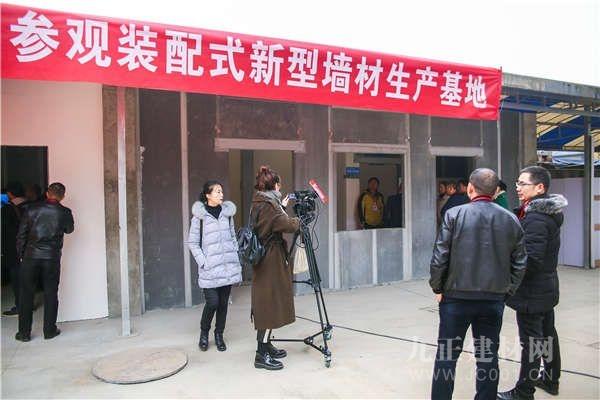 参观四川中墙装配式新型墙材生产基地