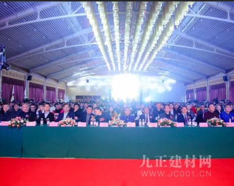 千人盛会丨艾特生活APP发布会成功举办 与九正科技(集团)战略合作共创共赢!