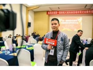 从员工到经销商——视频专访四川中墙青白江经销商江波