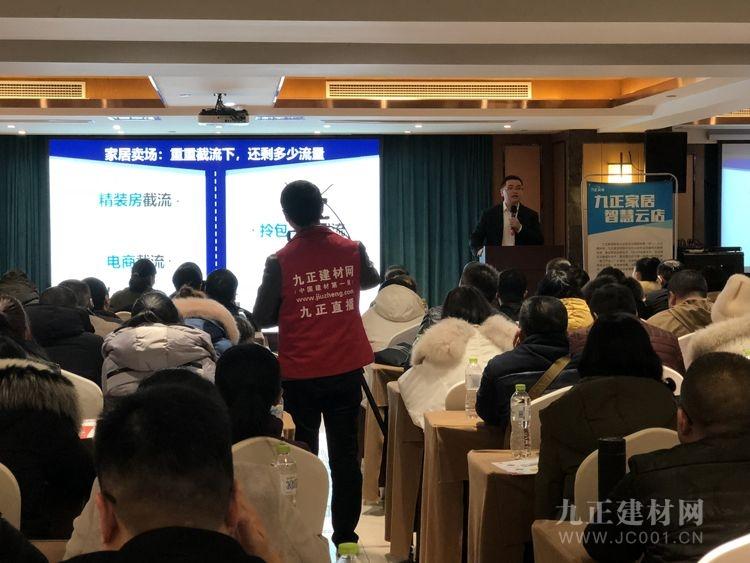 太火爆了!重庆200余位建材家居行业精英冒雨也要来学习?
