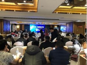 CIFF中国家博会推介会暨建材家居智慧化升级讲坛(重庆站)成功召开